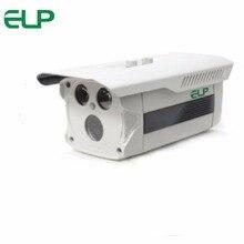 1/3″ CMOS 700TVL Outdoor 2PCS Array IR LED 50m IR range PAL/NTSC white color Bullet Camera with 3.6/6/8mm lens optional