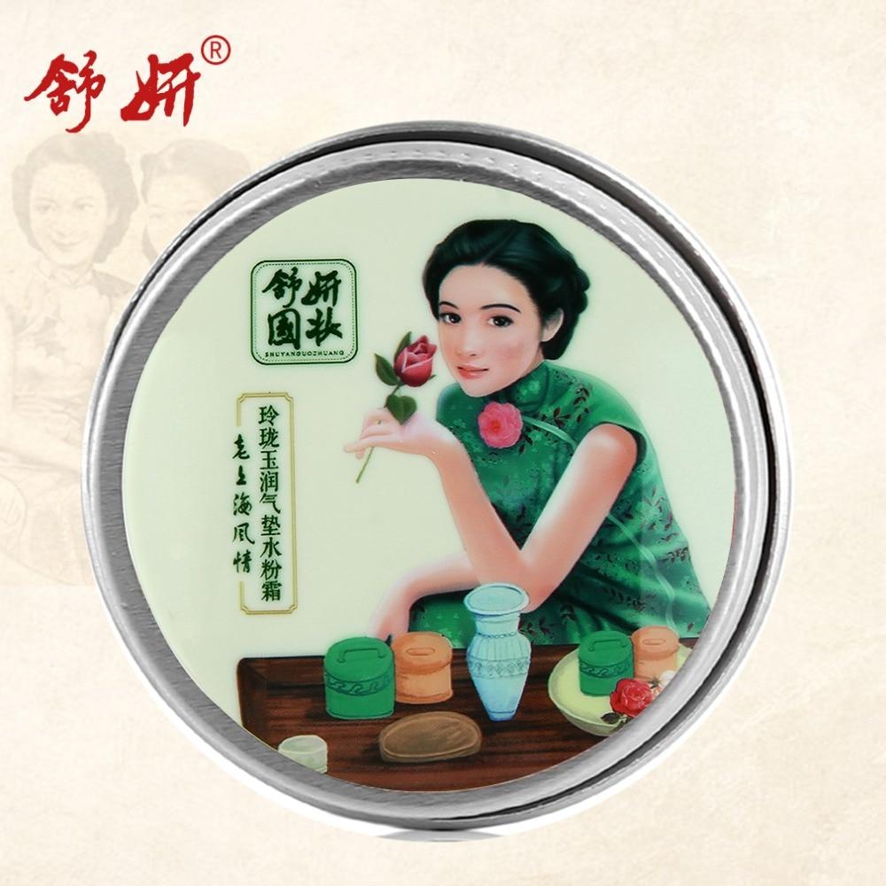 ShuYan Brand Air Cushion BB font b Cream b font Cosmetics Concealer Makeup Matte Finish White