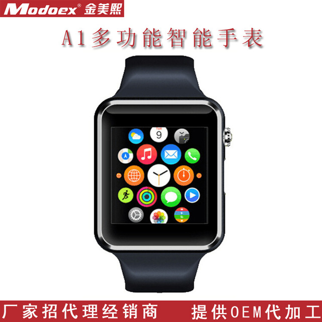 www myuwatch com smart_watch apk