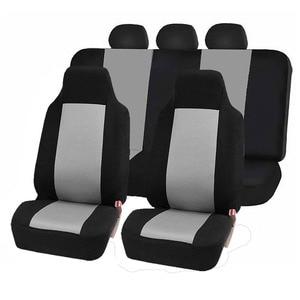 Image 3 - カーシートは、完全自動車席カバー安い四季普遍的な車インテリアアクセサリーシートプロテクターのための車