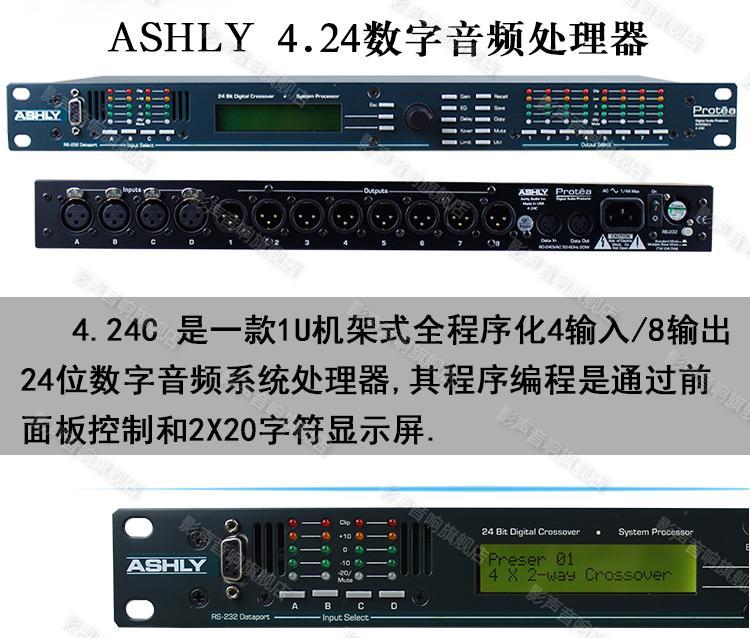 Tragbares Audio & Video Professionelle Audiogeräte Tkl Fbk-10 Digitale Effekte Prozessor Professionelle Sound-controller System Ausrüstung Volle Besondere Effekte Karaoke