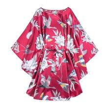 Daeyard Women Silk Satin Floral Print Short Kimono Batwing Sleeve Robe Wedding Bride Bridesmaid Sexy Sleepwear Home Clothes