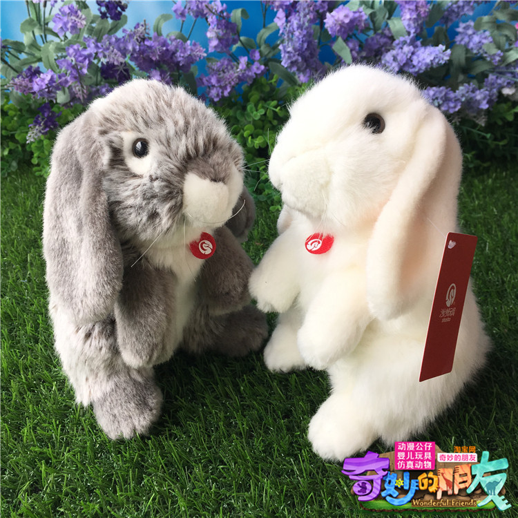 Free Shipping 18cm Simulation Rabbit Plush Dolls Soft Stuffed Animal Toys For Kids Gifts 2 Color 2free shipping 2015 super cutebald eagle dolls plush toys simulation model of wildlife cute baby gifts kids toys