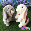 Free Shipping 18cm Simulation Rabbit Plush Dolls Soft Stuffed Animal Toys For Kids Gifts 2 Color
