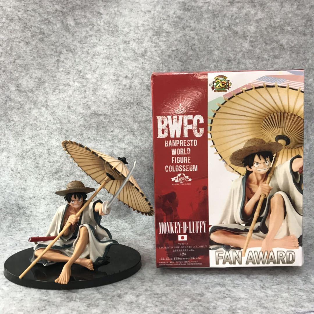 ONE PIECE BWFC WORLD FIGURE COLOSSEUM 2 Luffy Color Figure Doll FAN AWARD