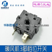 Electric heater accessories 3 foot gear switch heater electric oil stall gear switch(China)