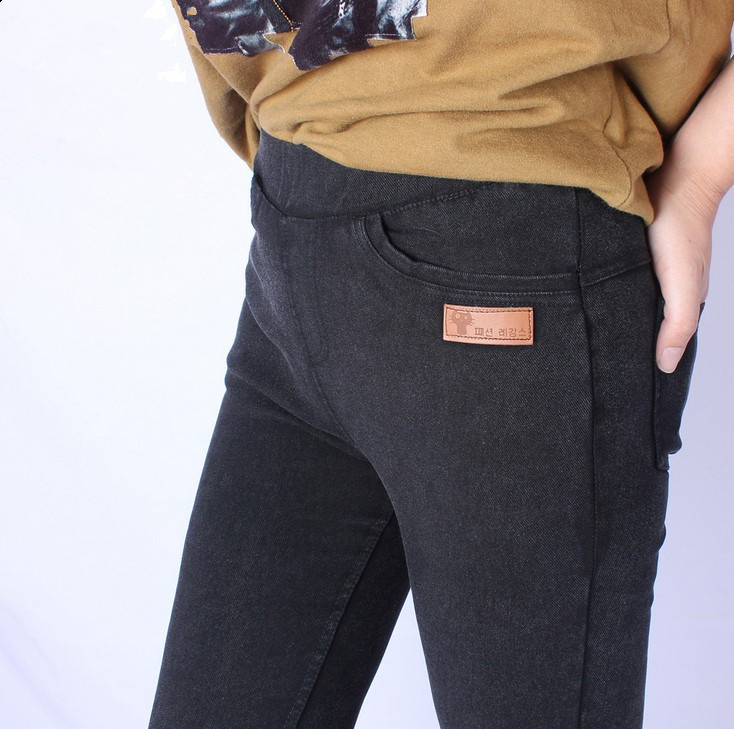 New Lable Jeans for women Jeans