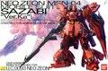 Bandai 1 / 100 MG Ka versão do KaVer SAZABI Gundam modelo
