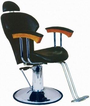7854 Haircut Hairdressing Chair Stool Down The Barber Chair3369