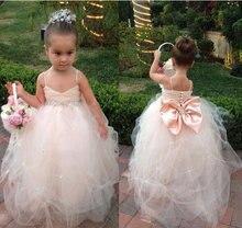 Бальное платье с бантом для девочек бальное на бретельках свадьбу