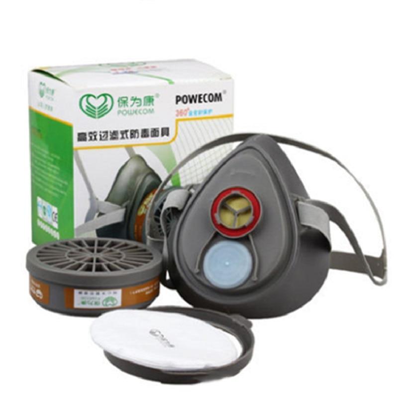 New Gas Mask Half Mask Efficiency Filter Respirator Organic Protection Labor Insurance Formaldehyde Paint Dustproof Gas Mask
