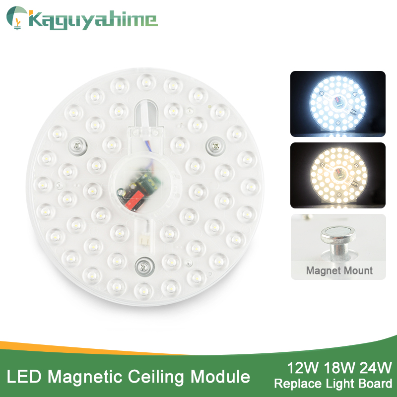Kaguyahime Long Life LED Module 12W 18W 24W LED Panel Ceiling Light Lamp Replace Accessory Magnetic Innrech Market.com