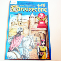 Carcassonne, English Board Game 2 5 Players Cards Game for Party/Family/Friends Easy To Play Board Games