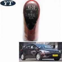 Ручка ремонта скреста автомобиля, авто краски ручка красный цвет для KIA k4 K5 kx3 kx5 sportage, покраска аксессуар