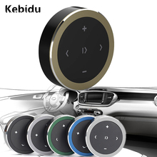 kebidu Car Motorcycle Steering Wheel Music Play Remote Control Wireless Bluetooth Media Button Start Siri for iOS/Android Phone