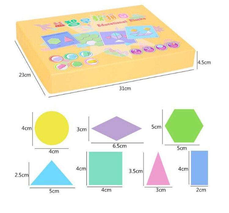 190 pièces coloré en bois créatif Imposition Tangram Puzzle jouet Tetris jeu préscolaire Magination intellectuel éducatif enfant jouet - 6