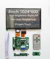 8 pulgadas de navegación del coche 193*117 Uiversal 1024*600 de alta resolución ZJ080NA-08A invertir prioridad intensidad compatible con Raspberry Pi Android