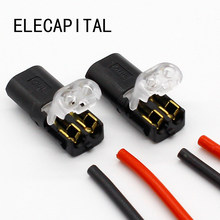 10pcs 2p Spring Connector wire with no welding no screws Quick Connector cable clamp Terminal Block 2 Way Easy Fit for led strip(China)