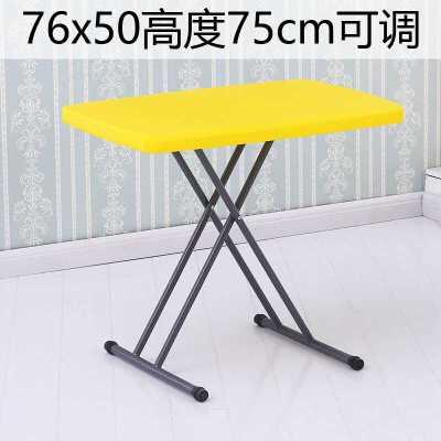 Складной стол простой домашний маленький стол и стул обеденный стол обучающий Портативный Открытый квадратный стол - Цвет: style 4