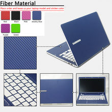 Free cutting Pure Color Laptop Sticker Personality Skins Protective Decal Stickers For Lenovo G570/G575/S205/G70/M5400/Z70-80(China)