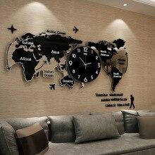 Mapa del mundo Reloj de pared grande, moderno diseño 3D pegatinas colgante reloj brillante oscuro decorativo reloj hogar silencioso Relojes de pared