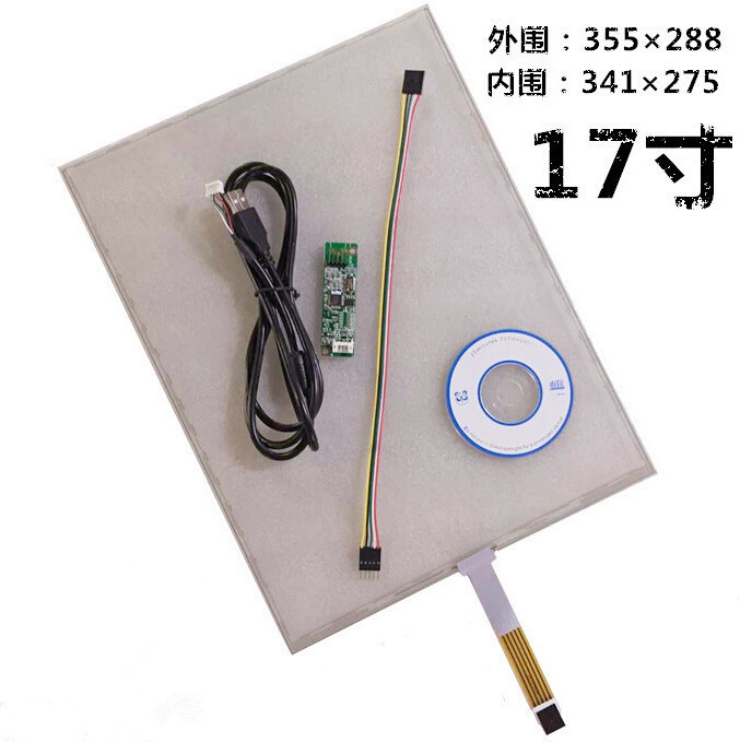 17 inch 5 wire touch screen industrial computer touch screen computer monitor Resistive touch screen with