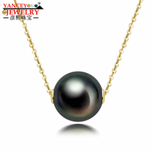 YANCEY JEWELRY 11-12MM natural Tahitian black pearl piercing clavicle pendant necklace 18k gold necklace 18