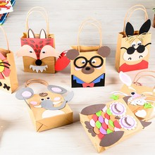5pcs Children DIY Handmade Paper Bag Toy Cartoon Animal  Paper Bag for kindergarten school Craft Toy Educational toys