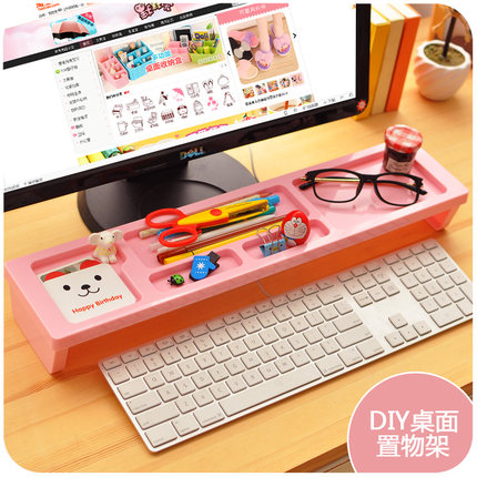 Creative Office Desk Sets Stationery Accessories Organizer Box Plastic Clified Keyboard Storage