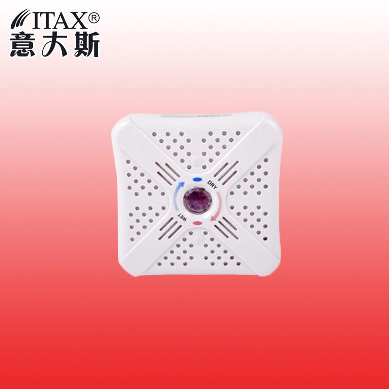 .ITAS2201 Mini déshumidificateur portable séchoir à air - Appareils ménagers - Photo 1