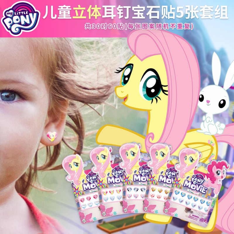 1 pz/lotto My Little Pony 2019 Nuove ragazze Stereo Orecchini con perno Gemma Acrilico Autoadesivo Del Diamante Frozenprincess Autoadesivo Per Bambini Giocattoli