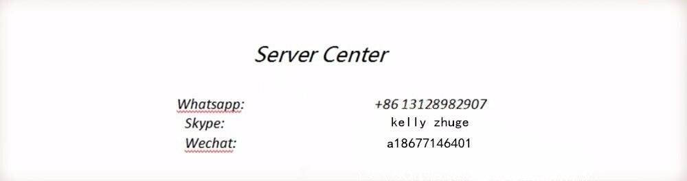Server center__