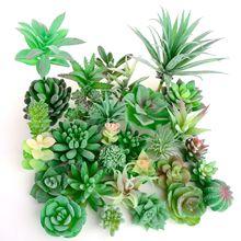 Зеленые флокированные Искусственные суккуленты растения домашний цветок для украшения сада композиция аксессуары для ванной комнаты Планта искусственный