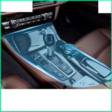 lsrtw2017 transparent wearable tpu car interior protective film for bmw x3 x4 x5 X6 F15 F16 F25 F26