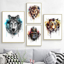 Abstract Wolf Tiger Lion Orangutan Nordic Posters And Prints Wall Art Canvas Painting Wall Pictures For Living Room Home Decor(China)