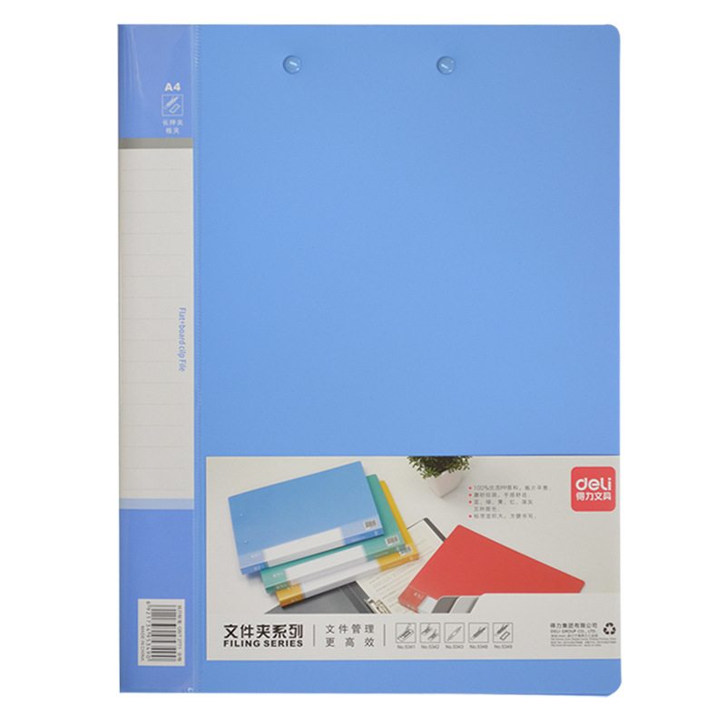 DL 5349 Folders 8 Inch Long Clip + Board Clip A4 Folder Folder File Collation Creative Student Office Stationery Office
