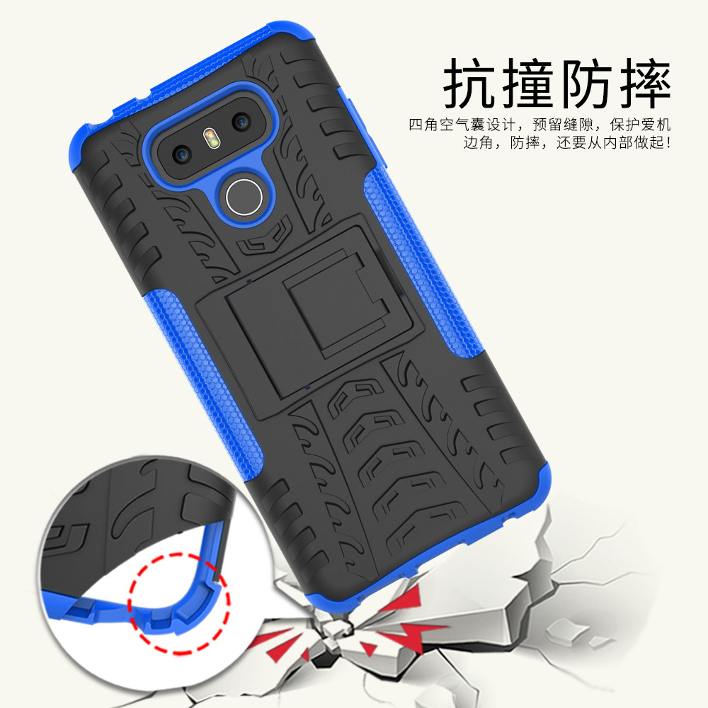 For LG G6 Case Heavy Duty Armor Shockproof Hybrid Hard Rugged Rubber Phone Cover Case For LG G6