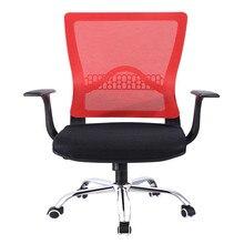 Homdox New Mesh Computer Office Chair Mesh Seat Adjustable Executive Task Chair N40*
