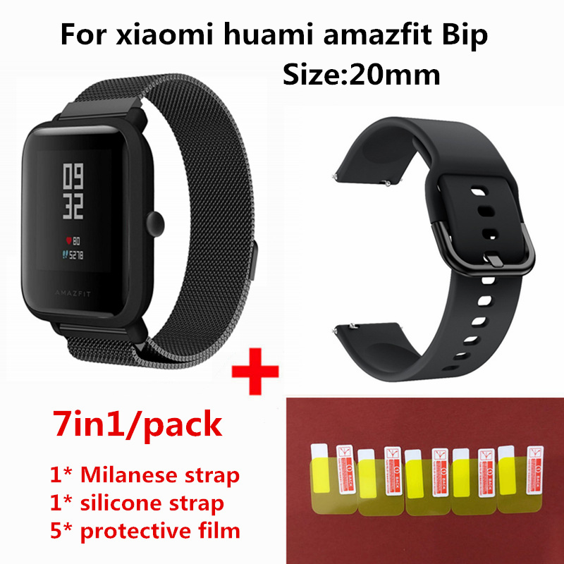 7in1 Milanese Metal Sport Watch Strap For Xiaomi Amazfit Bip Beep + Silicone Straps Bracelet + Screen Protector Accessories