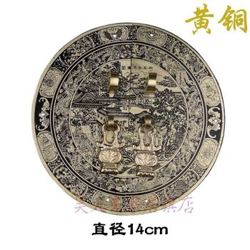 Prince and the Showgirl] [Haotian vegetarian section 14CM Chinese antique copper copper locking plate handle live HTB-123