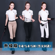 Cavalry equipped with horse riding pants, full leather equestrian, horse breeches, equestrian equipment, trousers, men's riding (China)