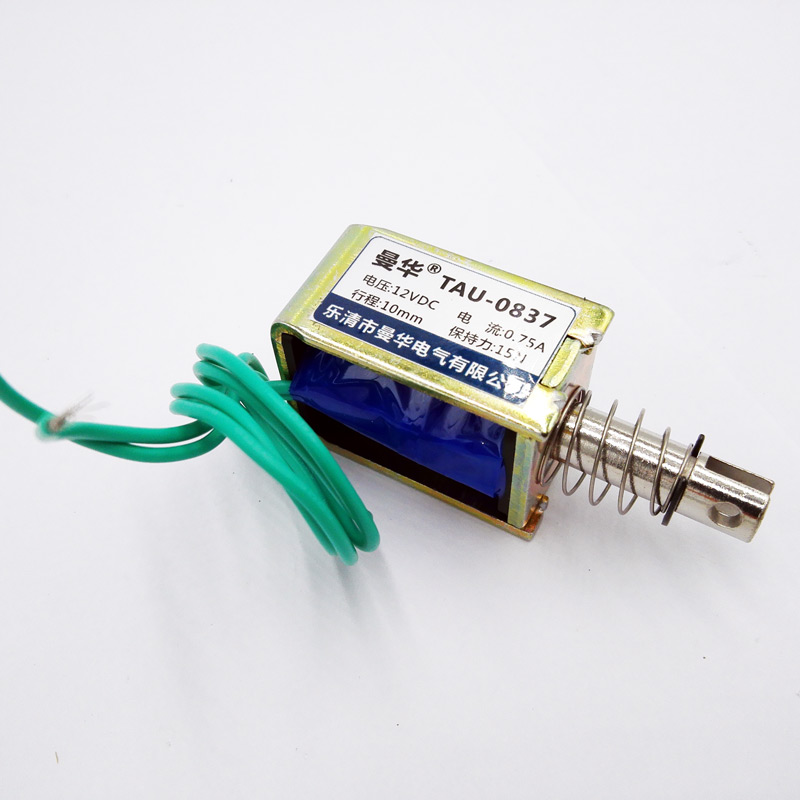 10W DC 12V 24V push&pull Type Frame electromagnet TAU0837 travel distance 10mm Keepping Force 2kg with Adjustable nut tau 0826 dc 6v 12v24v keeping force 16n 20n pull