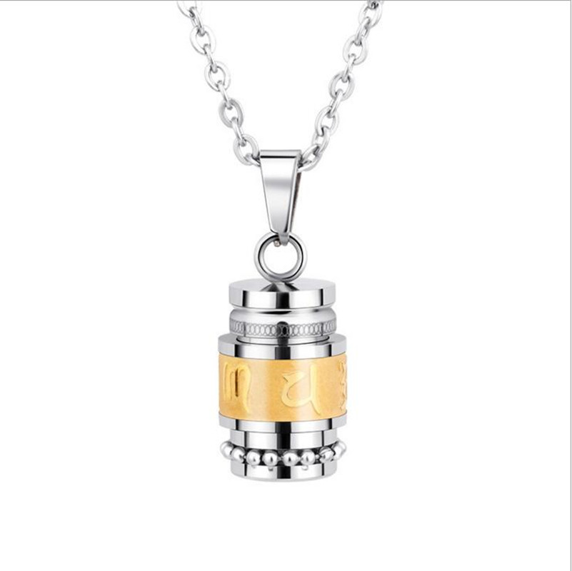 Prayer Wheel Stainless Steel Necklace 2