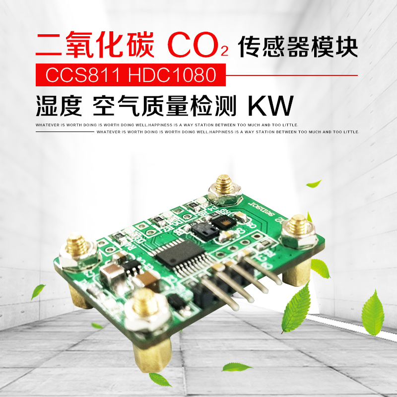 Ccs811 Hdc1080 Temperature And Humidity Co2 Sensor Module Serial Port Output Air Detection Air Conditioner Parts
