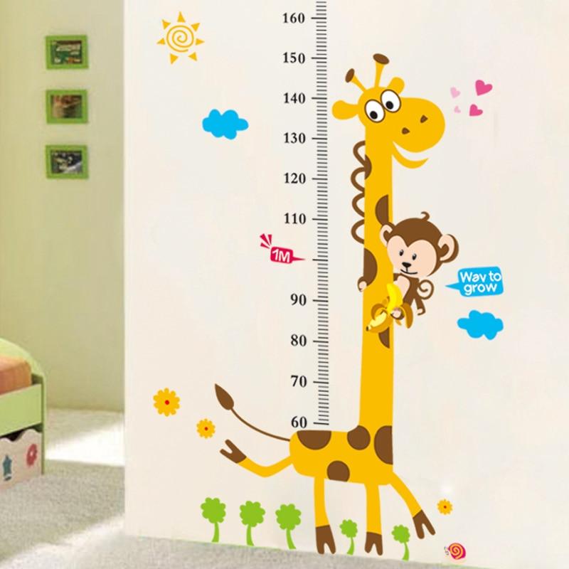 Наклейки детская комната гостиная мультфильм детские количество футов метоп украшением животных наклейки высота наклейки