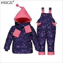 HSSCZL Boys& Girls Baby Down Suit Coat Winter Thicken Outerwear 2019 New Open Trousers Short Style Unisex Kids Suit 1-3 Age