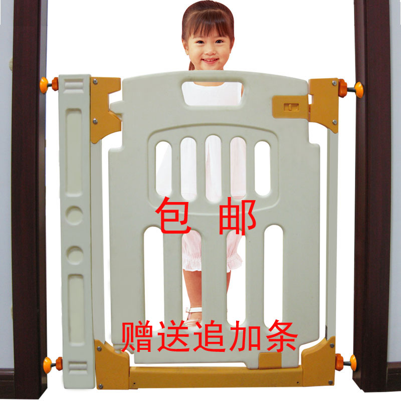 Intelligent Rabbit Children Safety Game Fence Door Guardrail Infant Stairs Pet Isolation Thickening Mail