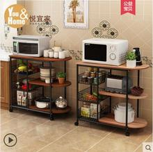 Kitchen shelf microwave oven kitchen supplies landing multi-storey storage oven vegetable condiment rack