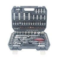 1Set/94PCS Professional Mechanics Repair Tool Sets For Car Tire Bike Repair Ratchet Wrench Socket Bicycle Repair Tool GT 0094