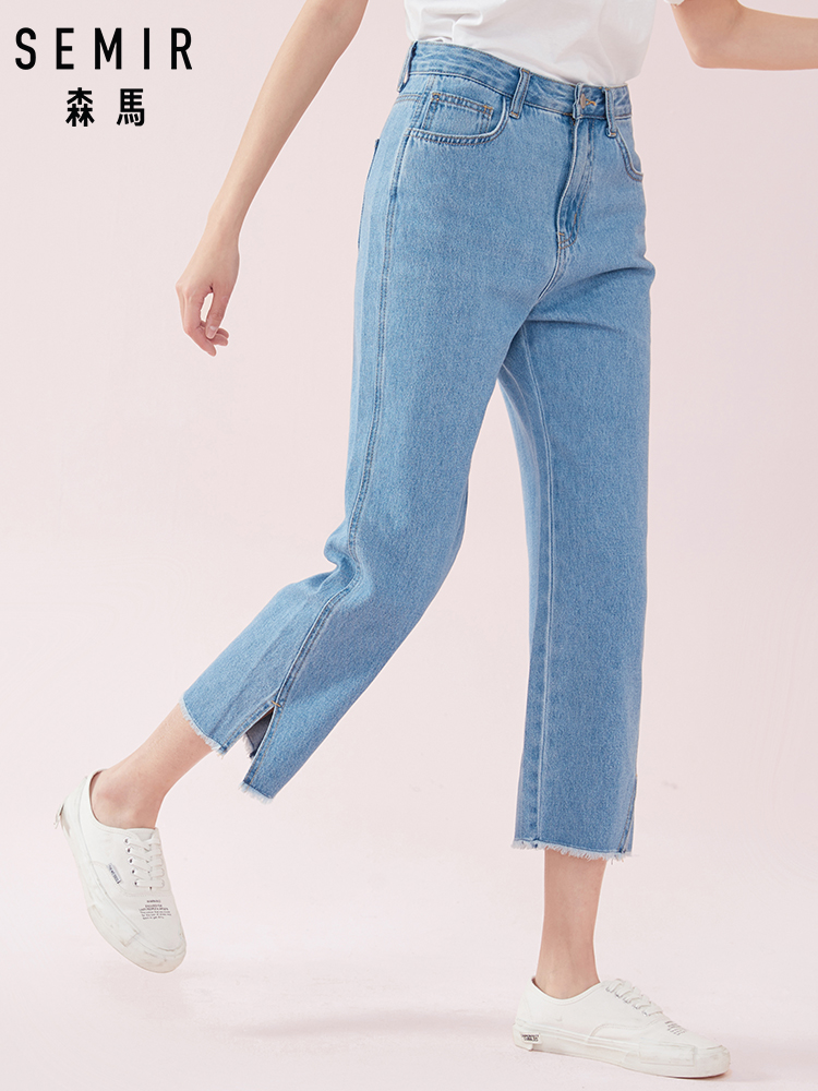 SEMIR Women 100% Cotton Wide Leg Cropped   Jeans   in Washed Denim with Raw-edge Women's Relax Fit Crop   Jeans   with Slits at Side